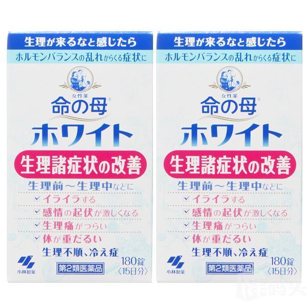 日本直邮小林制药命之母白色改善生理期综合症180粒 *2盒