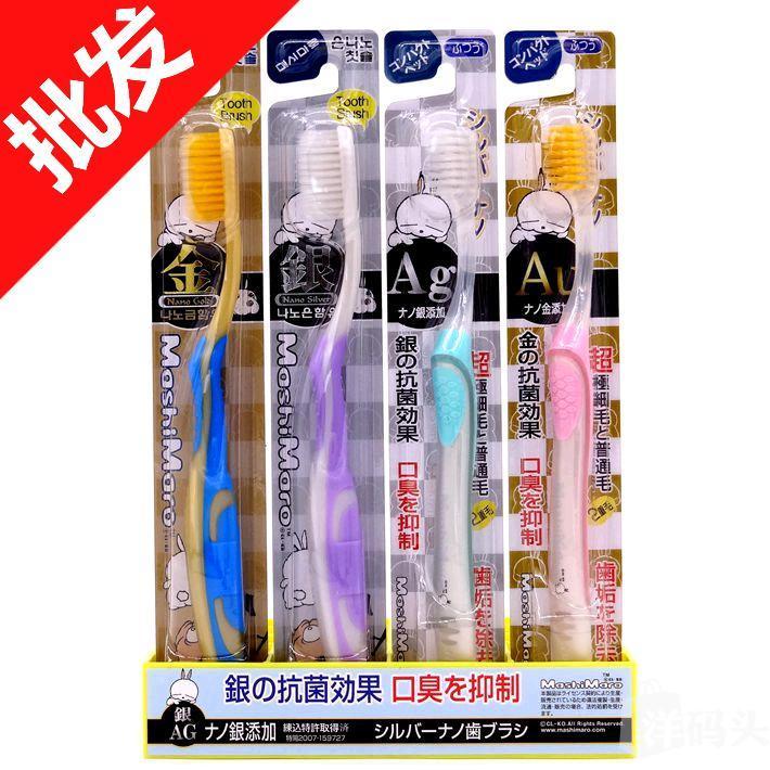 4支 韩国流氓兔牙刷纳米金银EQ大头小头牙刷双层超细软毛成人牙刷