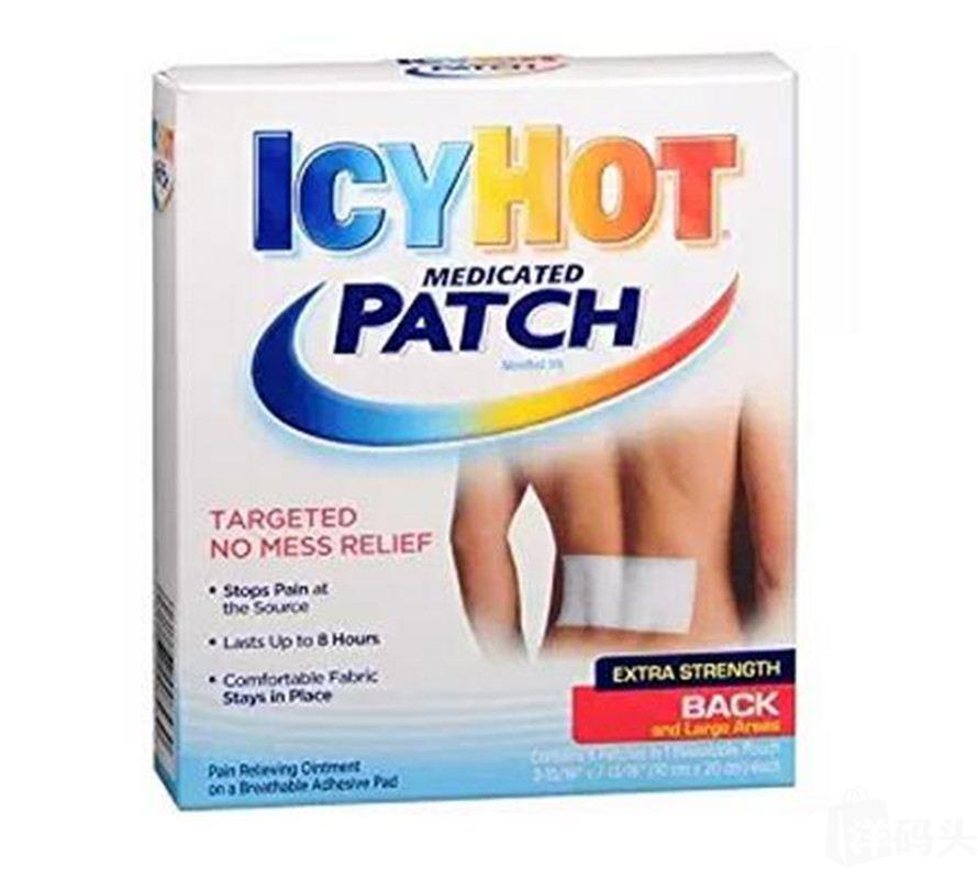 IcyHot Extra Strength 强效舒缓镇痛腰臀贴片 5片 8小时持续