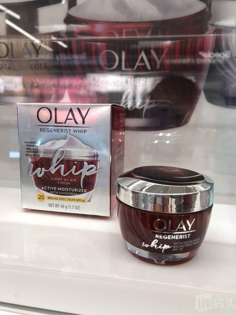 美国直邮玉兰油Olay大红瓶空气霜新生塑颜空气感凝霜50g