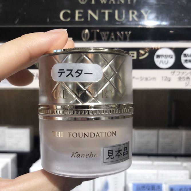 日本kanebo嘉娜宝 TWANY Century贵妇世纪粉霜 TW粉底霜30g