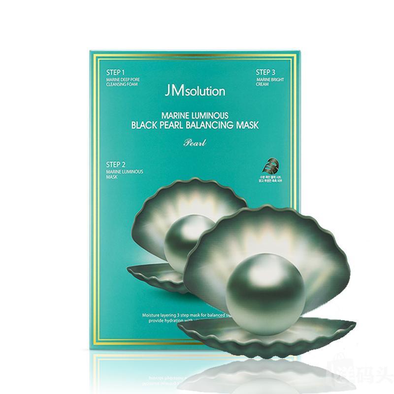JM solution海洋黑珍珠三部曲面膜美白提亮补水保湿滋润10片