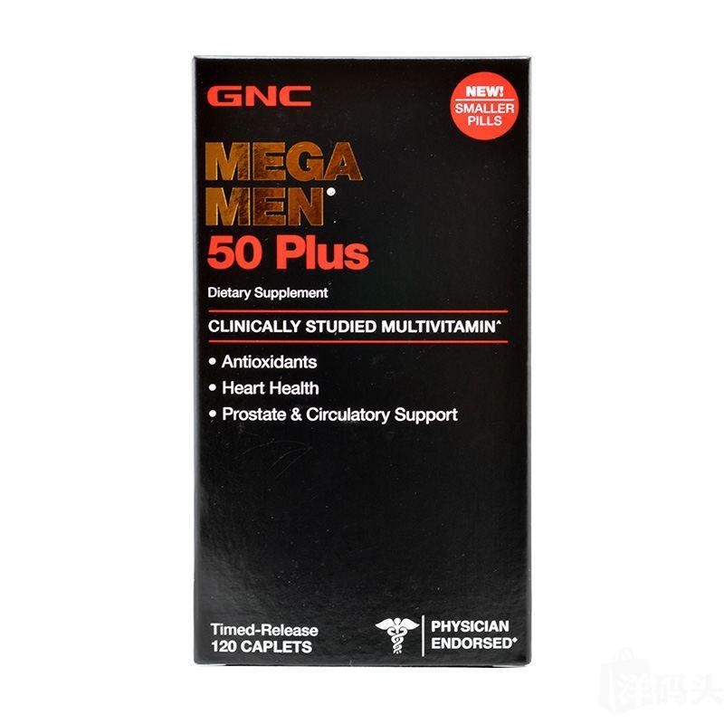 GNC 50岁以上男性多种维生素 男士多维 120粒 缓释片 包邮包税