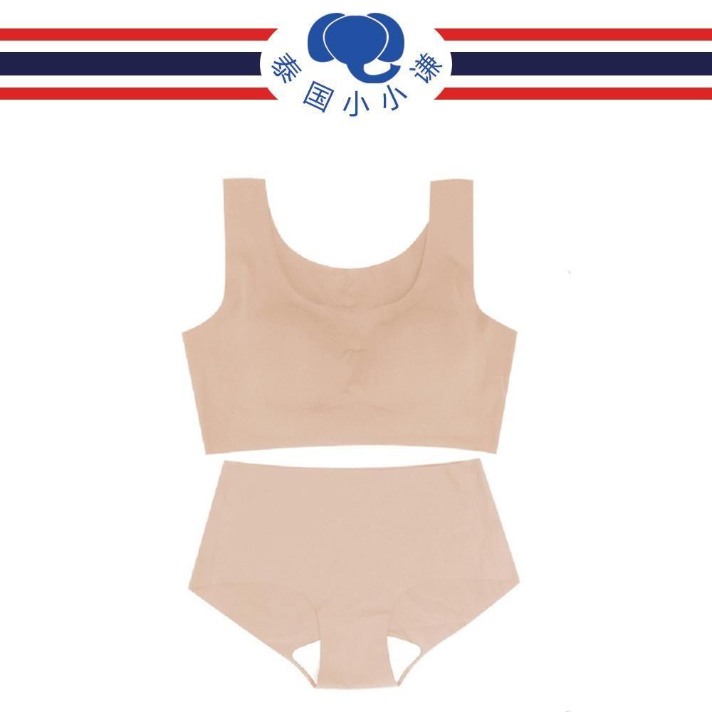 泰国天然乳胶内衣套装无痕无钢圈乳胶运动透气胸罩文胸背心套装
