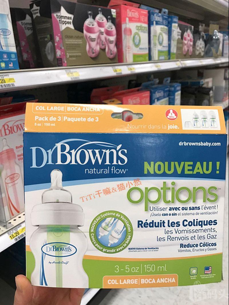 布朗博士Dr Brown's宽口奶瓶 防胀气PP奶瓶 150ml 3只