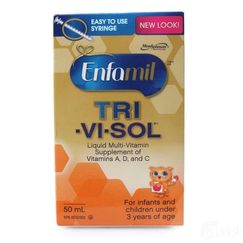 美赞臣Enfamil 婴儿维生素A、C、D营养液 50毫升