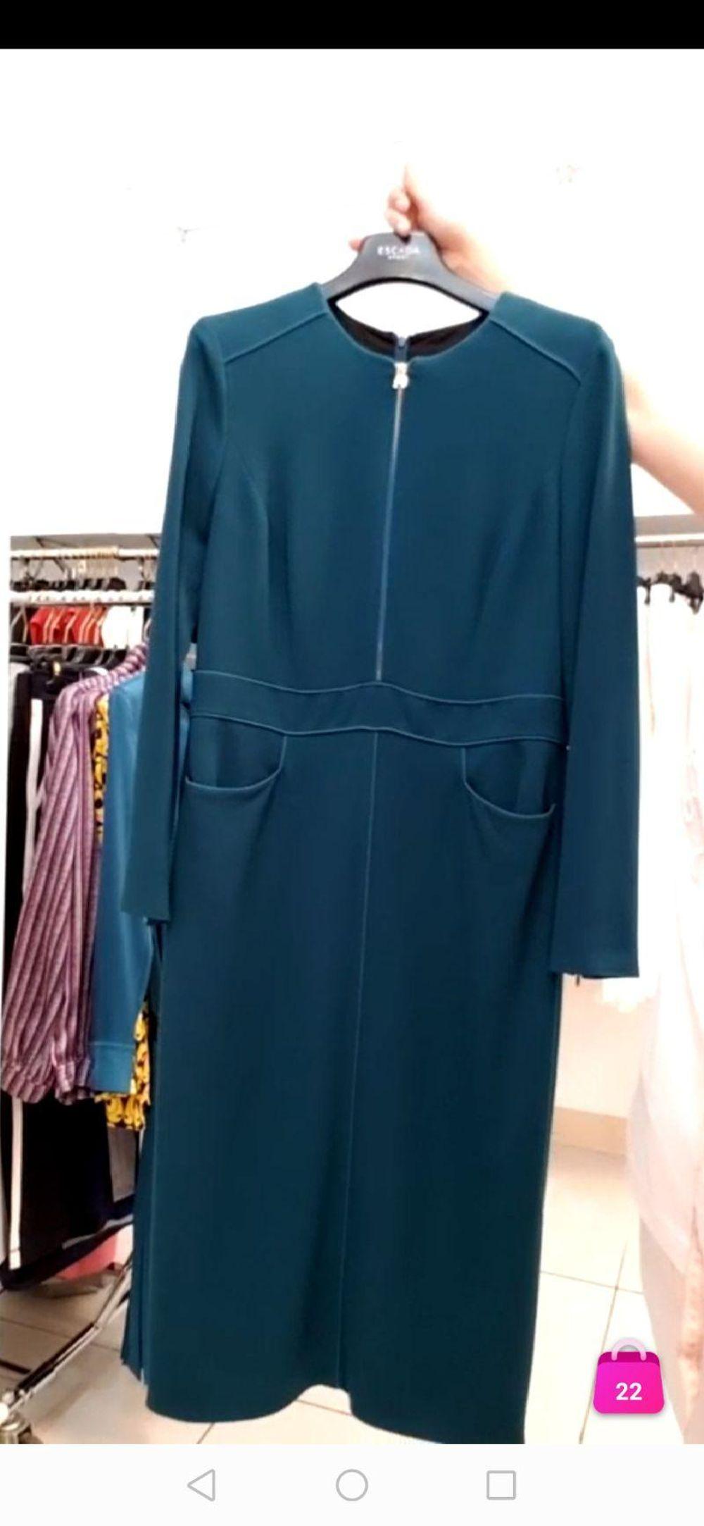 Escada人造丝孔雀绿色连衣裙(直播商品不退不换)