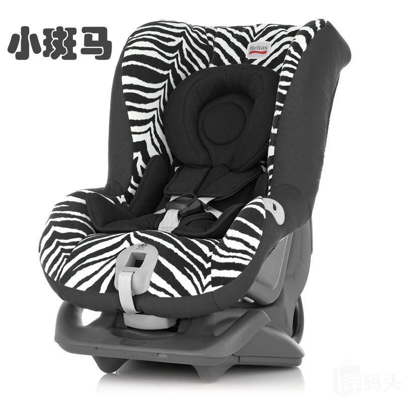 Britax百代适安全座椅头等舱 机灵小斑马(适合0-4岁)