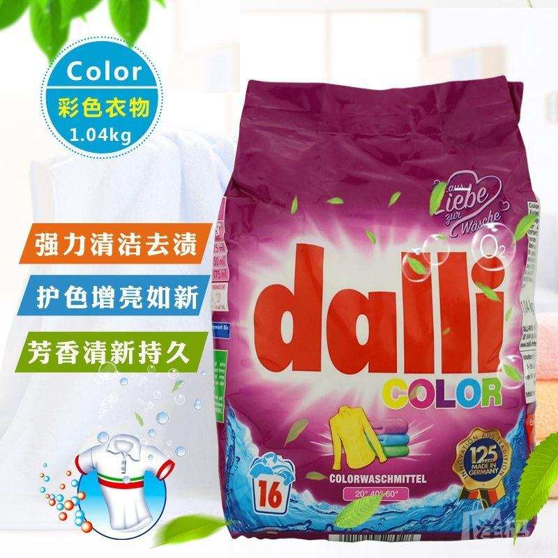 德国 Dalli 温和浓缩护色增亮彩色衣物白色衣物洗衣粉1.04kg