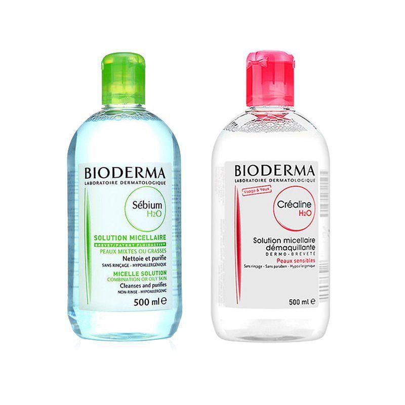 法国 Bioderma /贝德玛 净妍洁肤液500ML粉色/蓝色 进口卸妆水