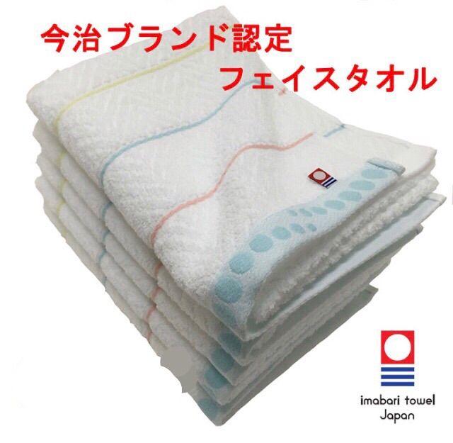 【套装】日本今治Imabari 毛巾浴巾亲肤柔软超吸水经久耐用