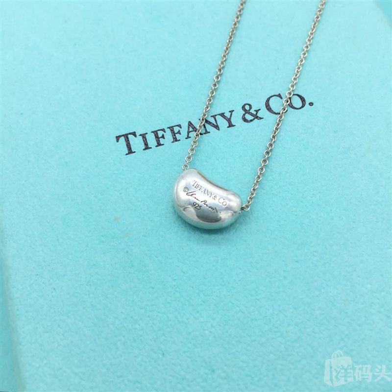 蒂芙尼 Tiffany 中古二手品 925纯银 小号豆豆吊坠项链