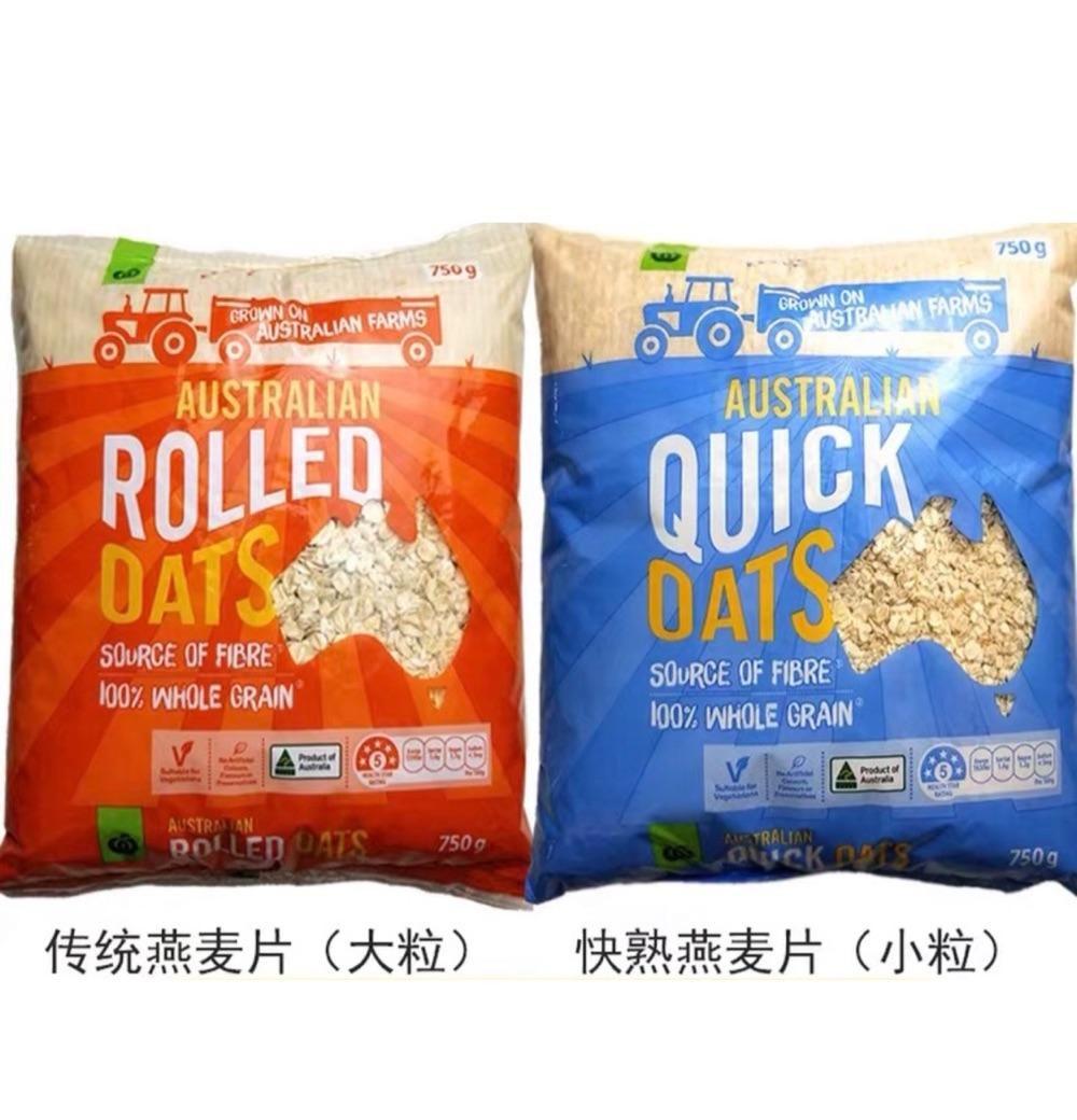 澳洲原装Woolworths Homebrand高蛋白低脂早餐速食麦片750g