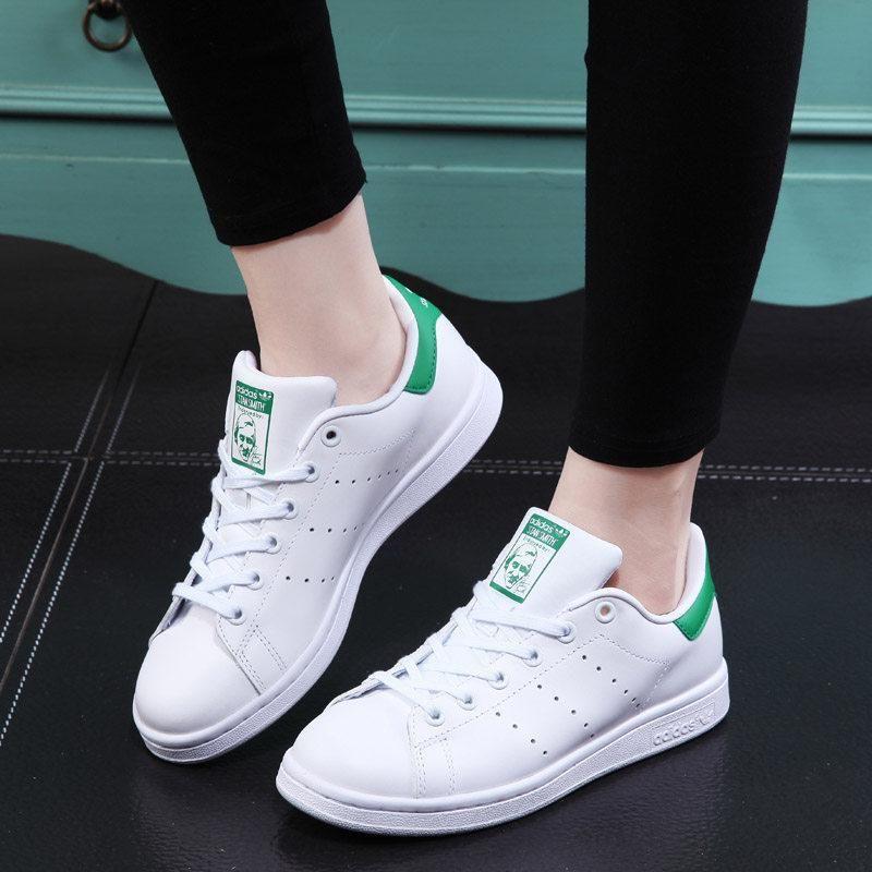 Adidas阿迪达斯三叶草男鞋女鞋情侣金标贝壳头休闲板鞋C77124