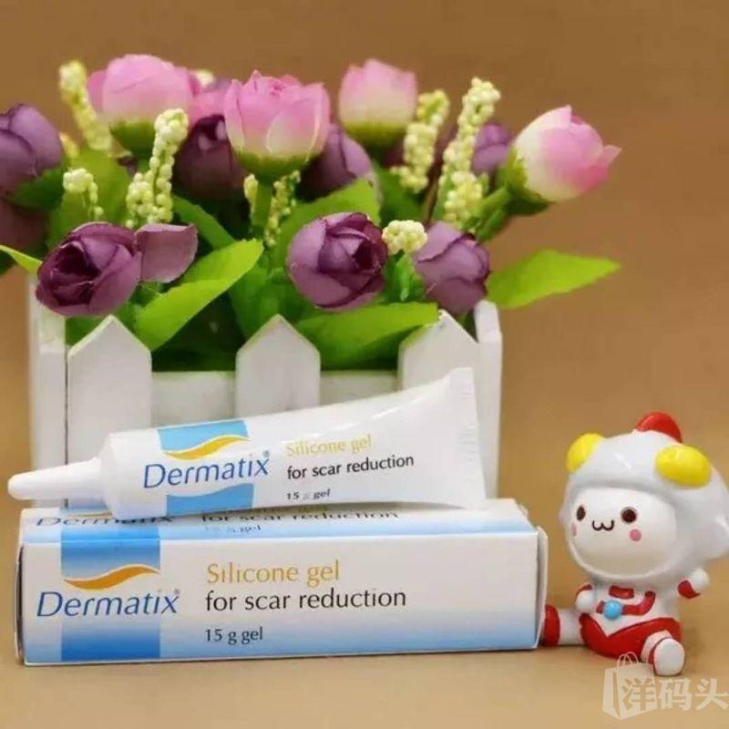 澳洲Dermatix舒痕祛疤胶膏15g 产后手术疤痕淡化软化修复疤痕