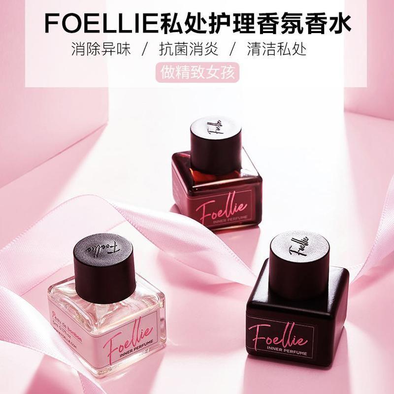 foellie私密护理香氛香水5ml/瓶 呵护女士 消除异味