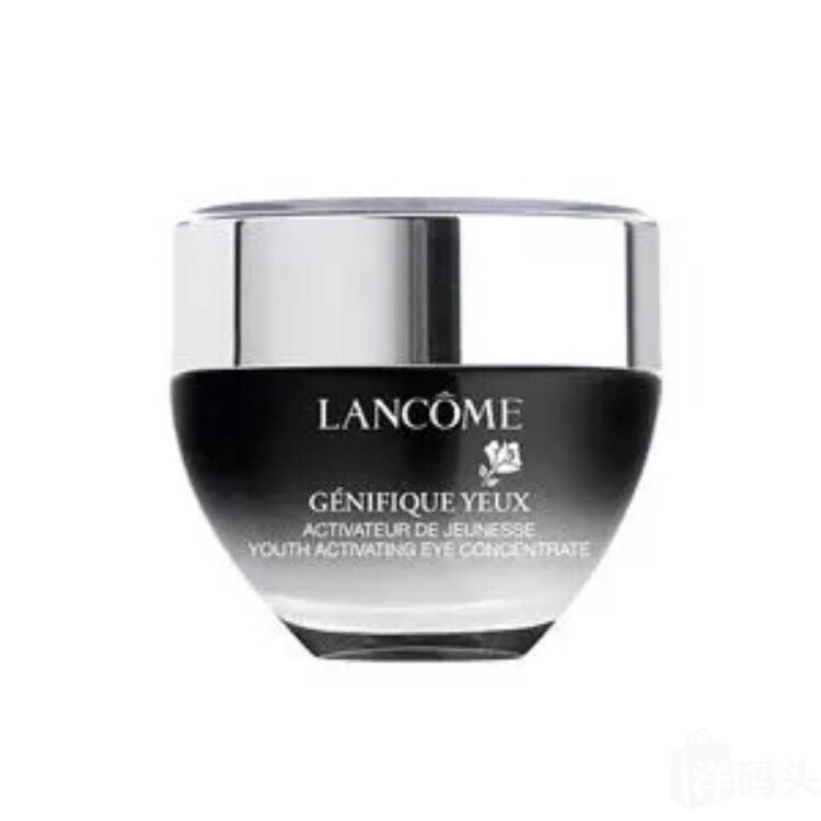 Lancome/兰蔻 精华眼膜霜15ml 小黑瓶眼霜 去黑眼圈眼袋细纹