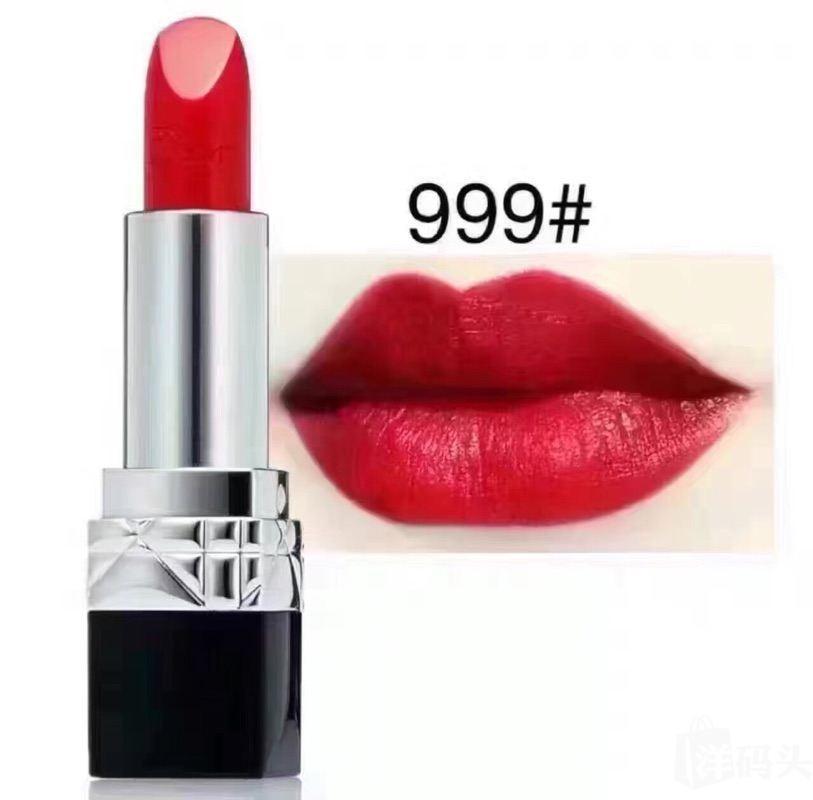 Dior/迪奥烈焰蓝金口红唇膏