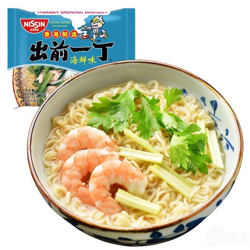 香港制造 日清出前一丁方便面 海鲜味 零食意面 100g*5袋