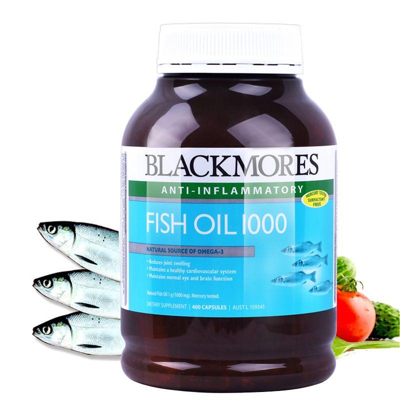 Blackmores澳佳宝深海鱼油胶囊调节三高软化血管降低胆固醇 400粒