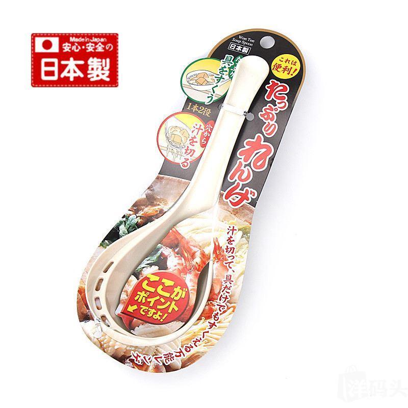 日本制ECHO创意两用盛漏汤勺大汤勺 火锅长柄汤勺