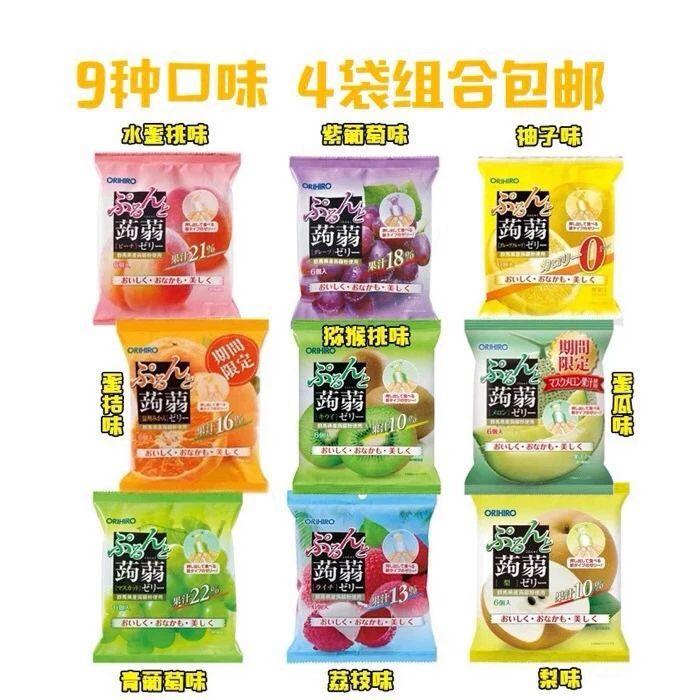 日本进口零食立喜乐orihoro低卡高纤可吸蒟蒻果冻魔芋布丁4袋包邮