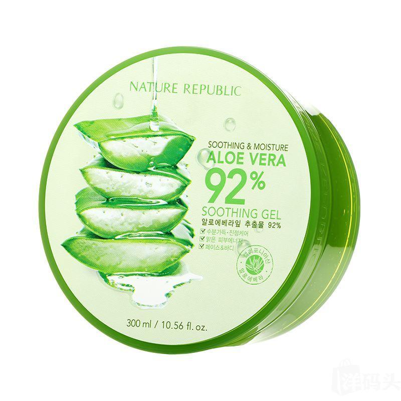 自然共和国芦荟胶自然乐园舒缓保湿凝胶300ml补水祛痘印面膜