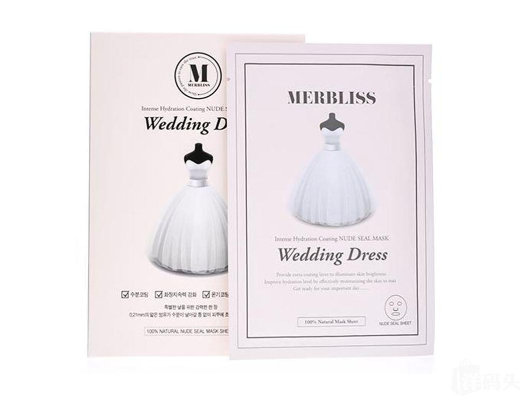 MERBLISS 婚纱面膜 超薄提亮修护亮白补水保湿面膜5片装 孕妇可用
