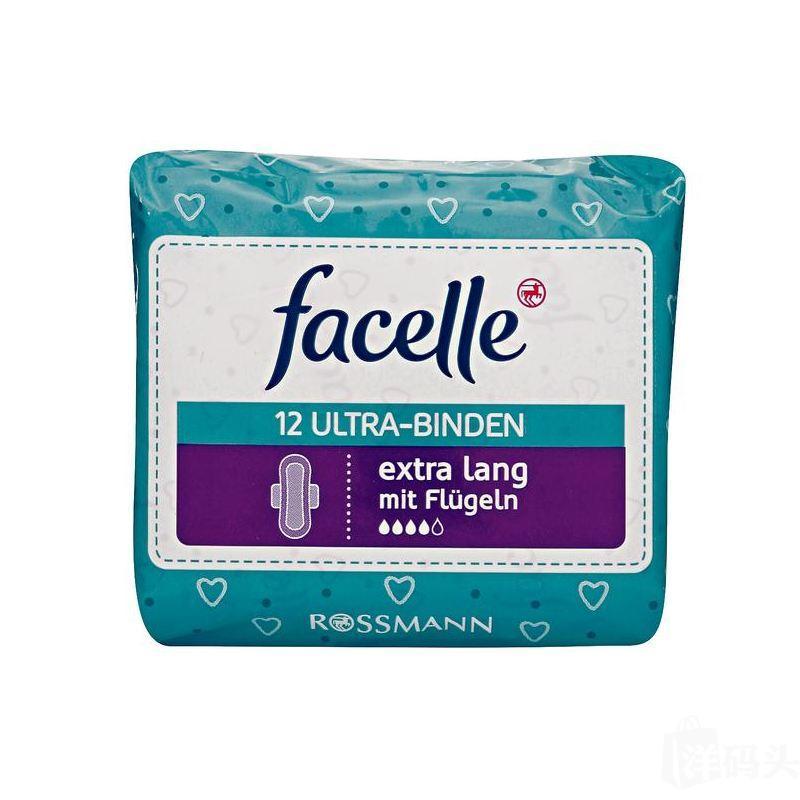 facelle菲思乐卫生巾3包入 【3滴4滴5滴】
