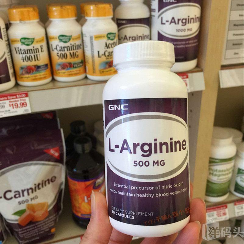 GNC 健安喜精氨酸L-Arginine 提高精子质量抗疲劳 500mg 90粒
