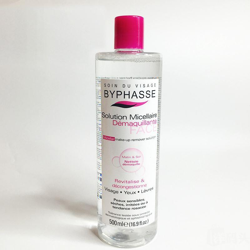 BYPHASSE/西班牙 蓓昂斯卸妆水500ml BYPHASSE