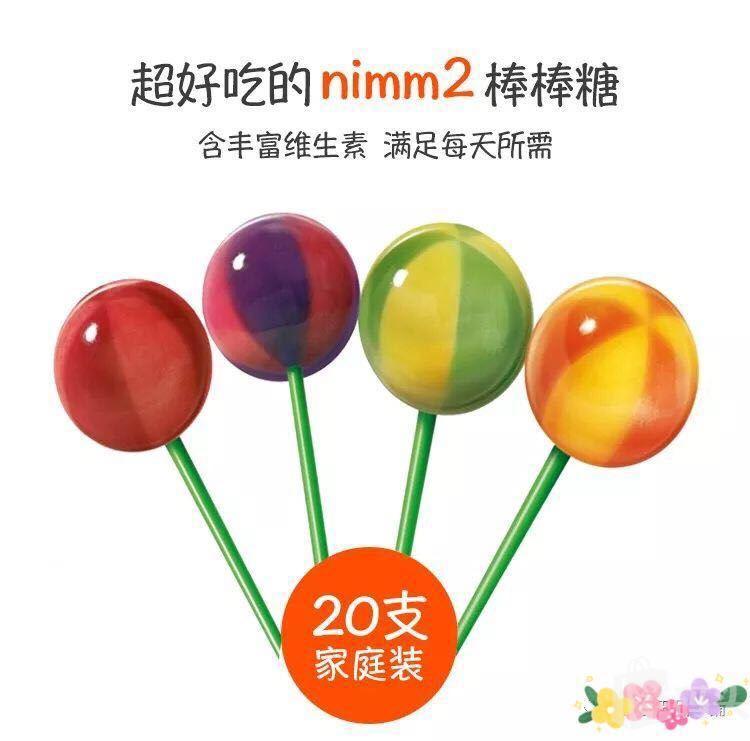 20支德国二宝nimm2lolly天然水果汁棒棒糖多种维生素宝宝小孩成人