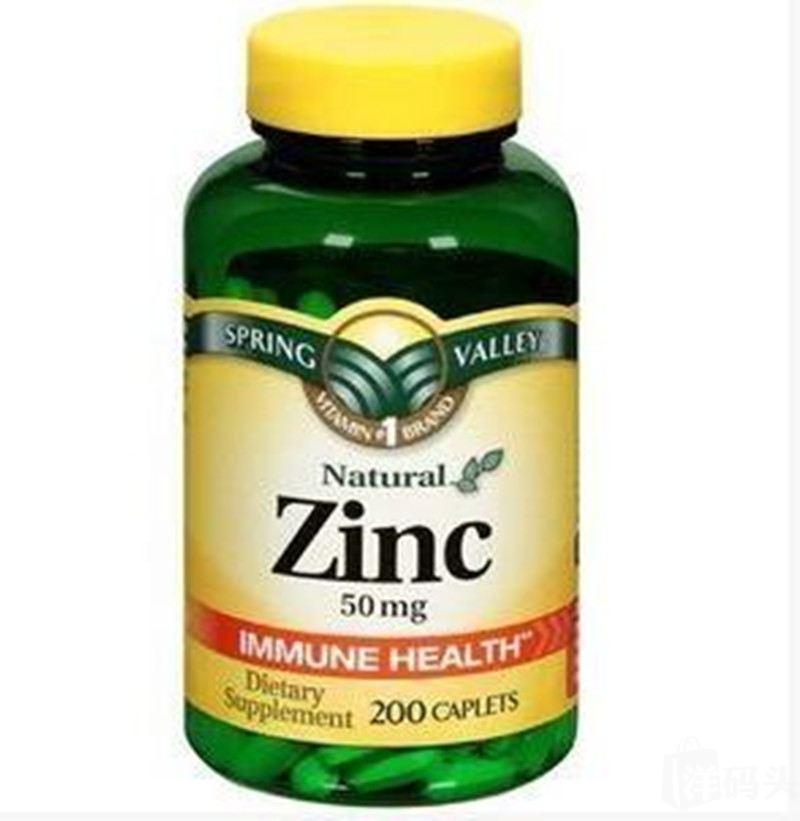 Spring Valley 锌 200粒 补充锌元素增强免疫