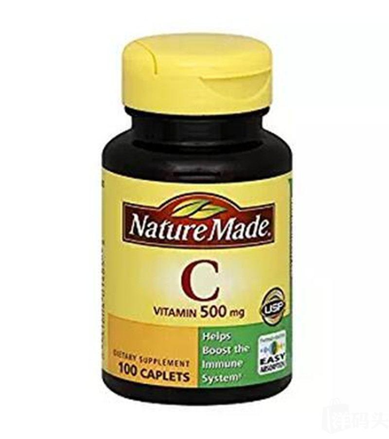 Nature Made 浓缩维生素C 500mg 100粒*2瓶
