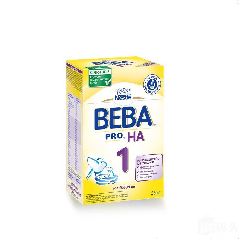 4盒 德国直邮nestle雀巢beba贝巴抗防过敏婴幼儿配方奶粉ha1段  价格