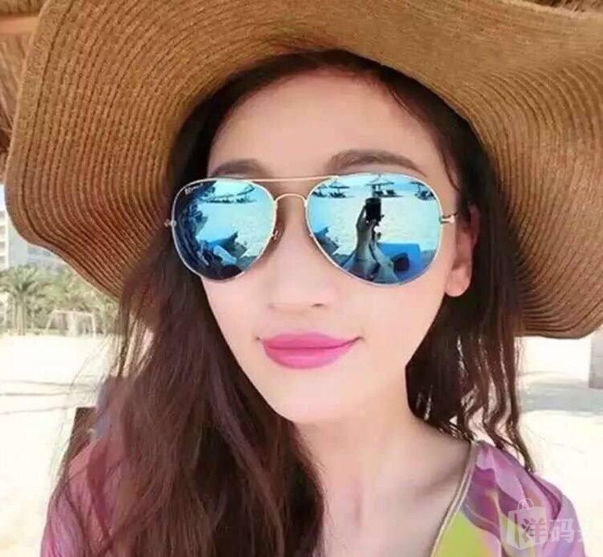 P0050 NYS彩色飞行员墨镜 蛤蟆镜 男女同款 早春新款 太阳眼镜