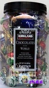 【小蜜蜂姐妹】美国kirkland 巧克力世界经典口味集萃5国10种口味