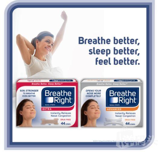 美国原装Breathe Right鼻舒乐 加强型 呼吸辅助贴/止鼾贴 44片