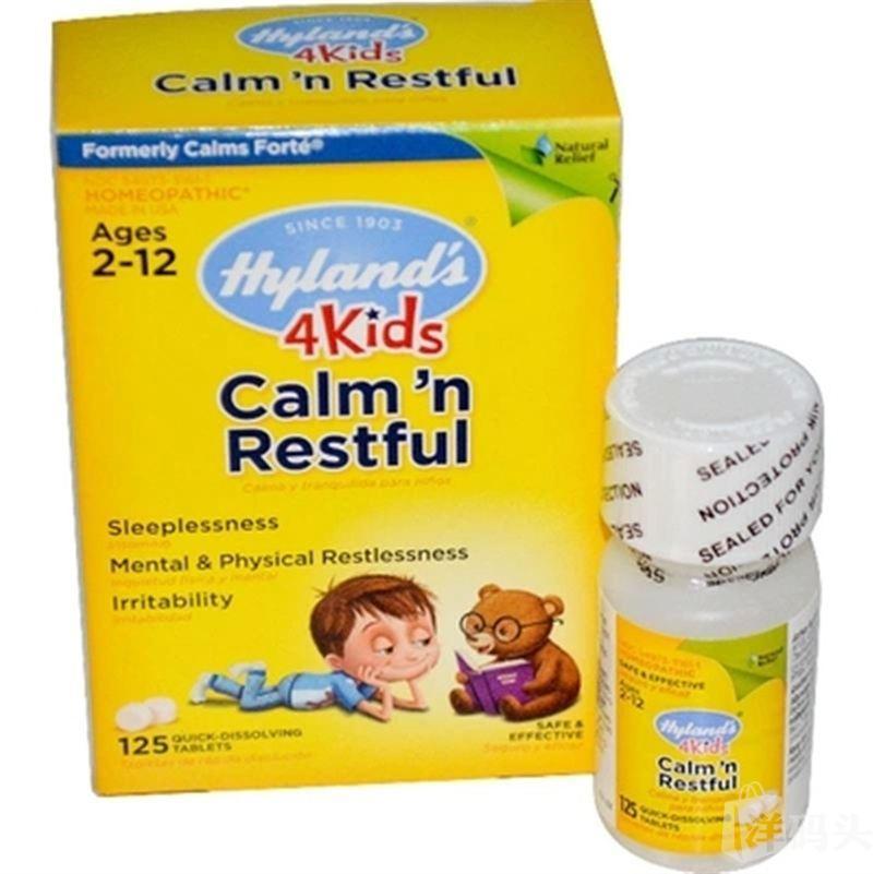 美国直邮Hyland's 儿童流感速溶小片125粒2-12岁 天然顺势疗法