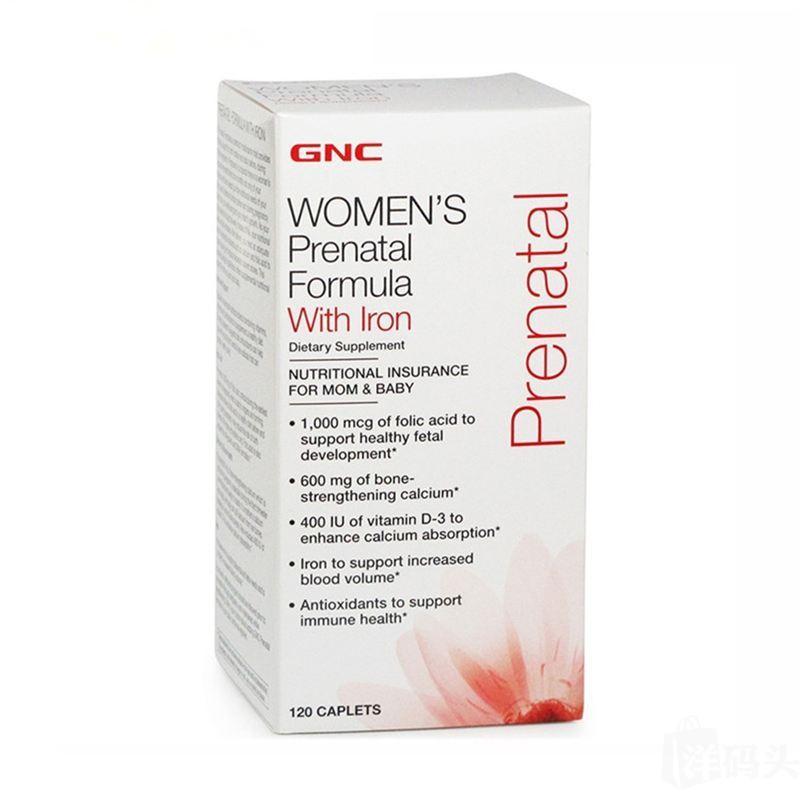 美国直邮GNC/健安喜孕妇多种维生素120粒 含叶酸含铁
