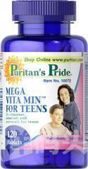 普瑞登 Puritan's Pride 青少年复合维生素 120粒