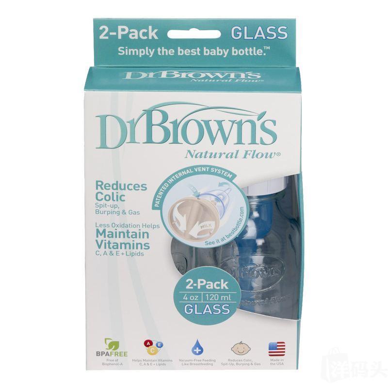 (包邮包税)布朗博士不含BPA塑料宽口奶瓶 新生儿专用奶瓶120ml