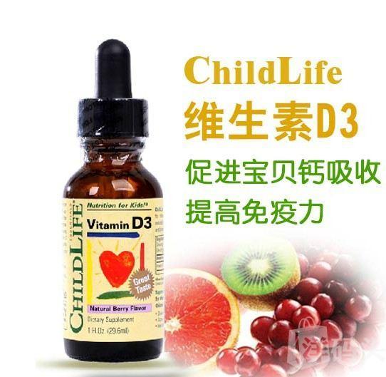 2支装 海外直邮美国childlife童年时光维生素D3补充液