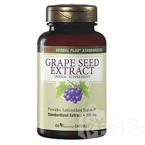 美国GNC健安喜 95%高浓度葡萄籽精华300mg*100粒 美白养颜
