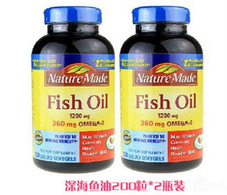 美国直邮 Nature Made Omega 3 深海鱼油Fish Oil1200毫克200粒*2