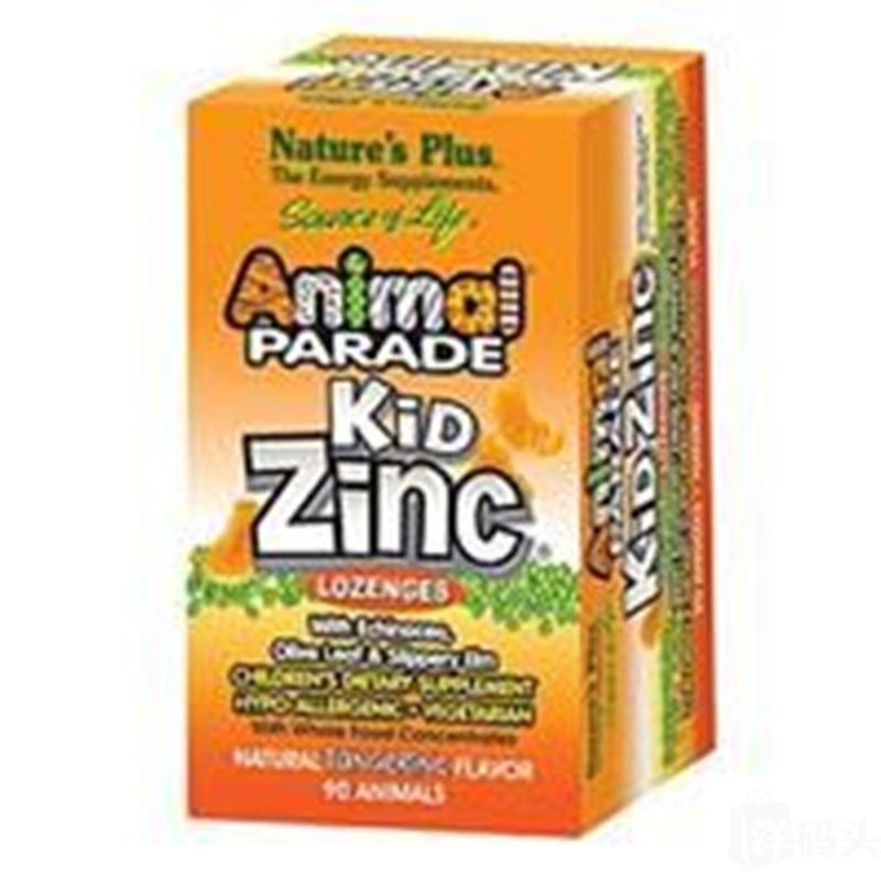 美国直邮Nature`s plus动物大游行儿童锌嚼片婴幼儿童补锌90片