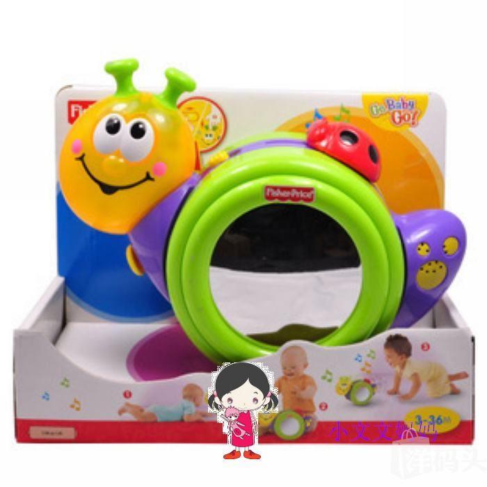 2012新品 FISHER PRICE 费雪玩具音乐爬行小蜗牛