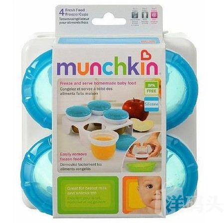 美国直邮 Munchkin麦肯齐 硅胶辅食储存杯60ml 冷藏冷冻杯4个一组