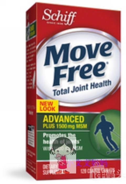 Schiff 氨基葡萄糖绿瓶维骨力Move Free Advanced+MSM120粒