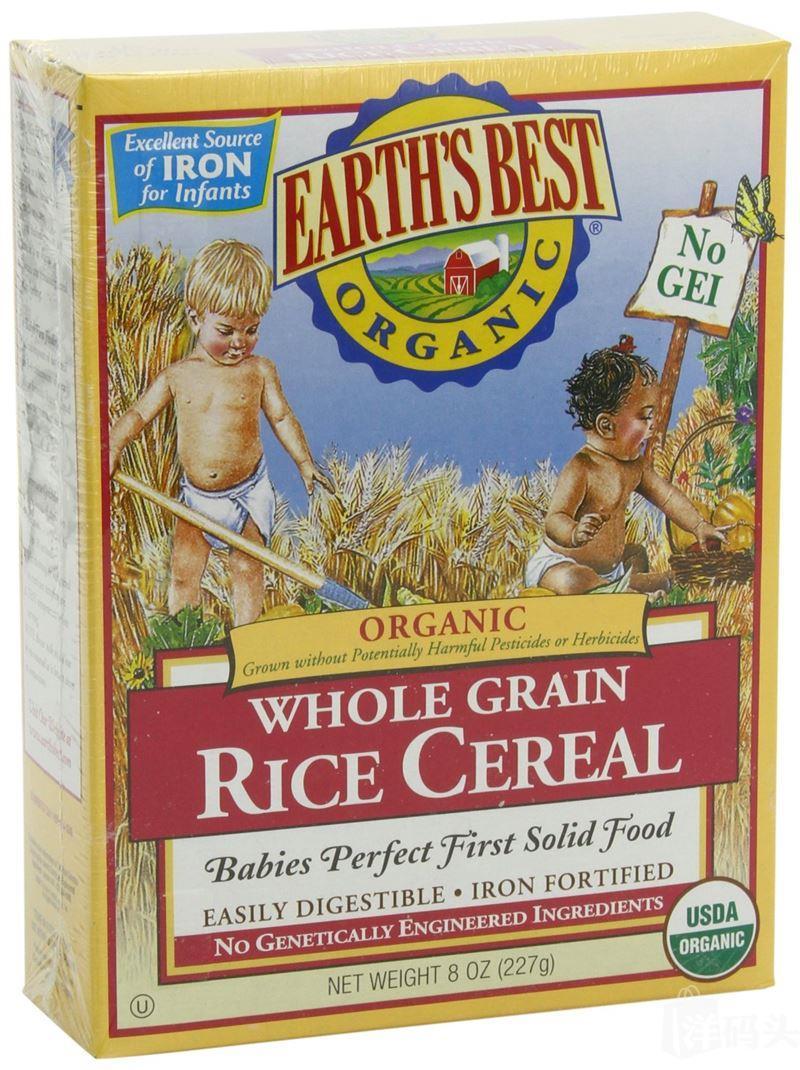 美国Earth's best世界最好有机纯米粉1段227g 4盒包邮